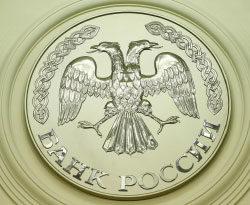 ЦБ РФ — Центральный Банк России