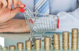 Определение слова инфляция