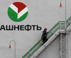Стоит ли в 2018 году вкладываться в привилегированные акции «Башнефть»