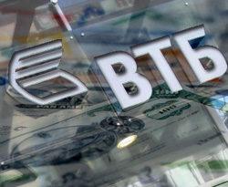 Что нужно знать об облигациях ВТБ в 2018 году