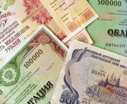 Структурные облигации: законопроект о ценных бумагах от 2018 года