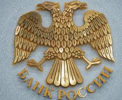 Реестр Центробанка: как проверить законность работы МФО