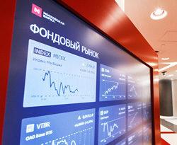 Специфика и сущность российского рынка акций
