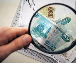 Инфляция спроса и предложения: сущность и причины развития