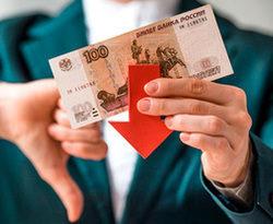 Инфляция в России на период 2018-2022 годов: официальный прогноз и мнение экспертов