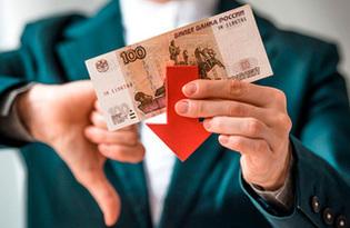 Инфляция в России 2018