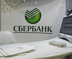 «Фонд перспективных облигаций» – инвестиции для физических лиц