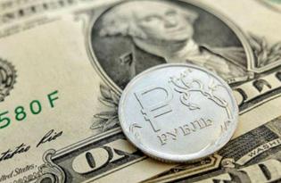 Зачем Россия вкладывает резервы в облигации США