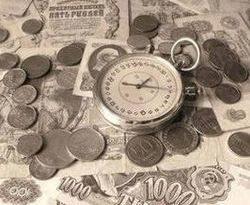 Порядок и условия погашения облигаций