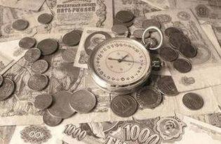 Погашение облигаций