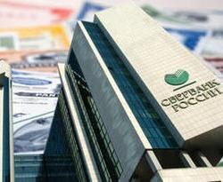 Акции Сбербанка: котировки, динамика, прогноз