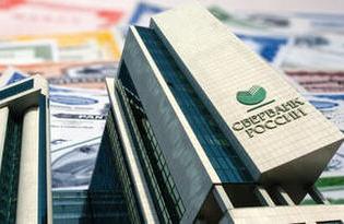 Акции ПАО «Сбербанк»