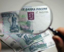 Проверка денег: как определить фальшивые купюры