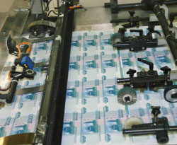 Технология изготовления денег: кто и как делает банкноты и монеты