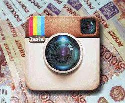 Как заработать в Инстаграм: способы получать деньги в соцсети