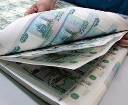 Денежная эмиссия: что это, виды, механизм выпуска денег