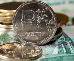 Денежные реформы и деноминация в России