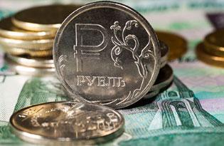 Когда будут меняться деньги в россии