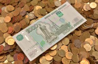 Куда сдать мелочь монеты без комиссии монетоприемники банки