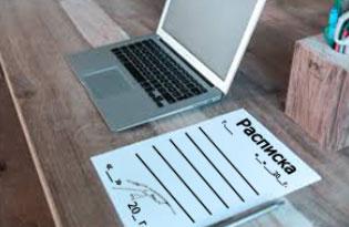 Как вернуть долг по расписке если должник не отдает деньги