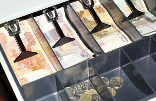 Где и как можно разменять наличные деньги