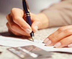 Порядок составления и образцы доверенности на получение денег
