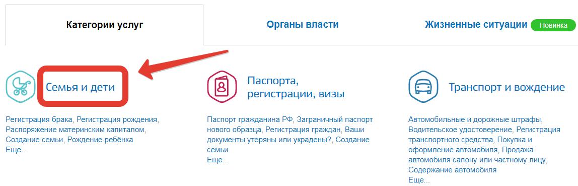 купить такси в кредит в москве отзывы