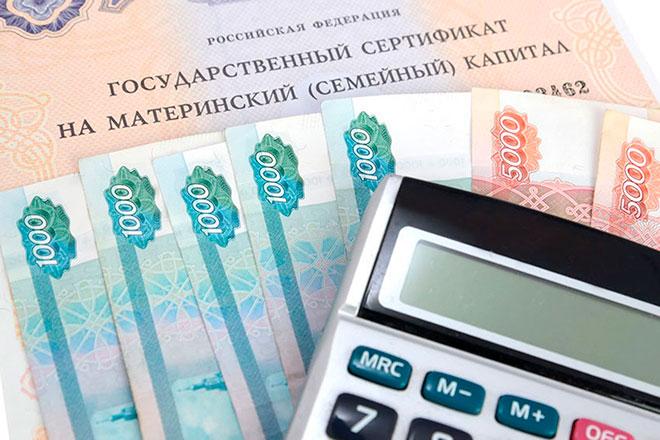 Единовременная выплата из материнского капитала в 2019 году: правила получения ежемесячного пособия