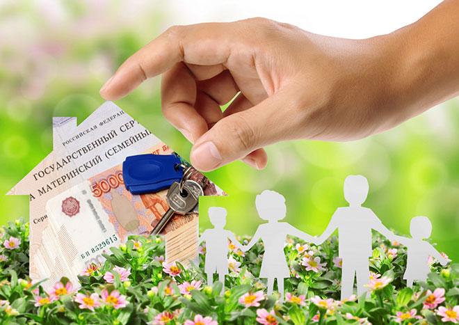 Изображение - Материнский капитал как первоначальный взнос по ипотеке законы, банки, документы 01-kart