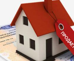 Как продать квартиру за материнский капитал: инструкция для продавца