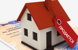 Как обезопасить себя от мошенников при покупке дома на мат капитал