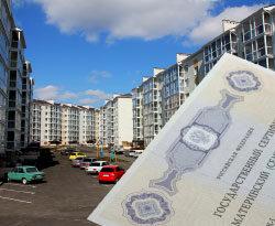 Покупка квартиры, комнаты или дома с материнским капиталом: пошаговая инструкция