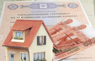 Маткапитал как первый взнос по ипотеке: особенности сделки и лучшие банки