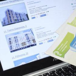 Электронная регистрация сделок с недвижимостью в Сбербанке