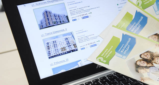 Электронная регистрация договора купли продажи квартиры через Сбербанк в 2019 году