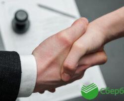 Аккредитив от Сбербанка: тарифы, оформление, особенности услуги