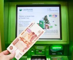Оплата кредитов через Сбербанк: все способы и примеры