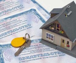 Как продать квартиру или дом, купленные за материнский капитал