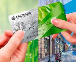 Дебетовые карты от Сбербанка: условия и тарифы