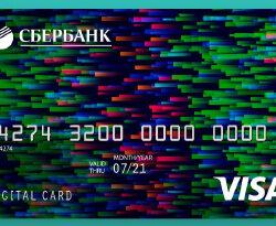 Цифровая карта Сбербанка Visa Digital: тарифы, оформление и использование