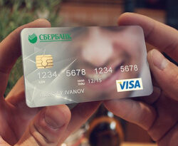 Реквизиты счета карты Сбербанка: способы узнать онлайн