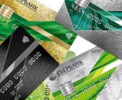 Обзор дебетовых и кредитных карт Visa Classic в Сбербанке
