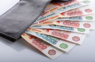 Рефинансирование кредитов в Сбербанке — условия программ для физических лиц