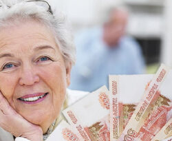 Условия по вкладу «Пенсионный плюс» в Сбербанке на сегодня
