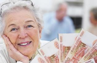 Пенсионный вклад в Сбербанке, какие условия и процентные ставки пенсионного вклада в Сбербанке