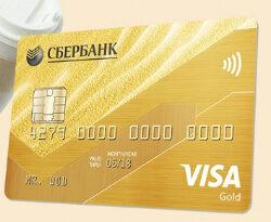 Обзор золотых карт в Сбербанке в 2019 году