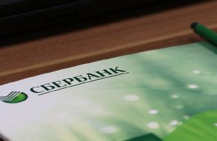 Срок действия кредитного решения