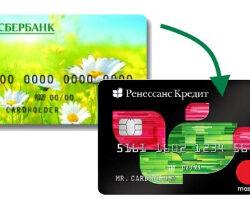 Как через Сбербанк оплатить взнос в «Ренессанс Кредит» онлайн или наличными