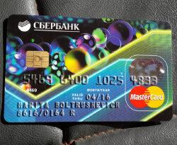 Как заказать дебетовую карту Сбербанка онлайн или в отделении банка