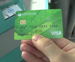 Все способы заказать и закрыть кредитную карту Сбербанка